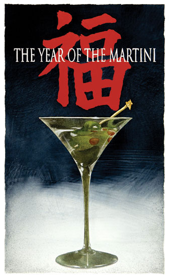 Will Bullas - The Year of the Martini... -  LIMITED EDITION CANVAS Published by the Greenwich Workshop