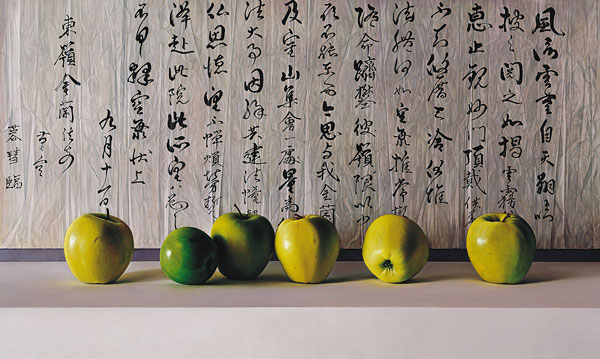 Chris Young - JAPANESE APPLES -  LIMITED EDITION PRINT Published by the Greenwich Workshop